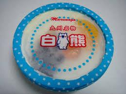 アイスといえば白熊くん(*^▽^*)